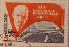 Марки СССР - Ленин