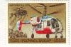 Почтовые марки СССР – вертолёты