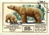 Набор марок. Змеи и охраняемые млекопитающие СССР