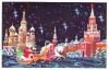 Открытки новогодние СССР
