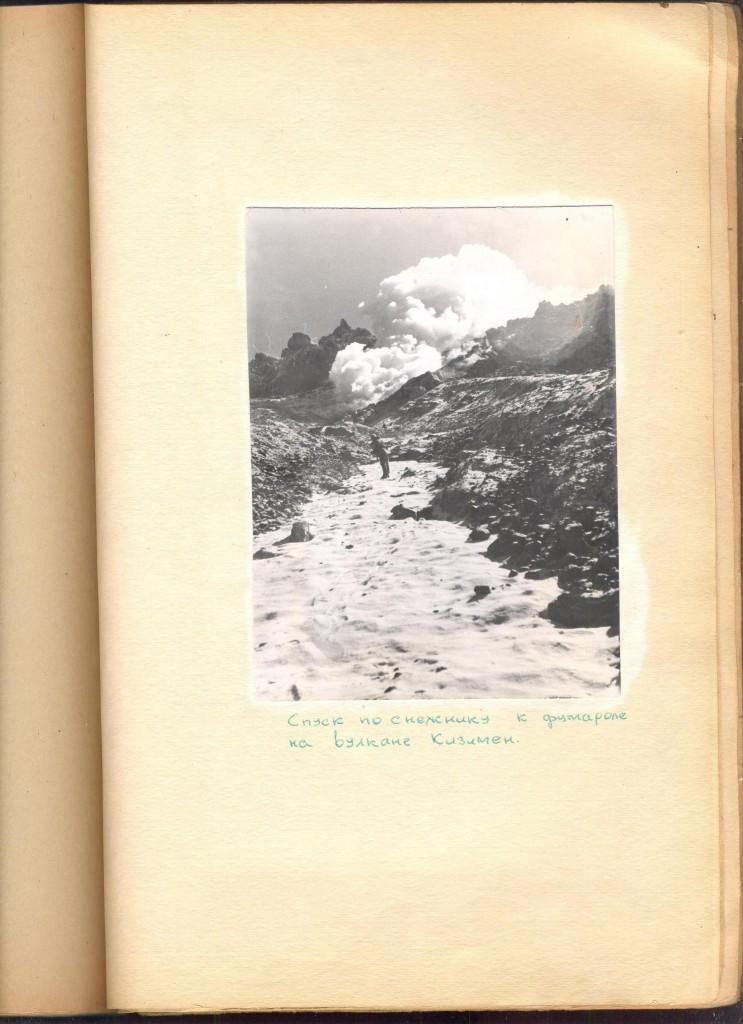 Спуск по снежнику к фумароле на вулкане Кизимен.