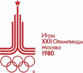 Билеты на Олимпиаду-80