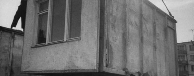 Американский взгляд на застройку Москвы хрущевками