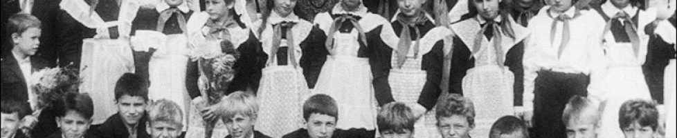 Обычная советская школа, 1986й год...