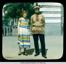Московские типажи 30-х