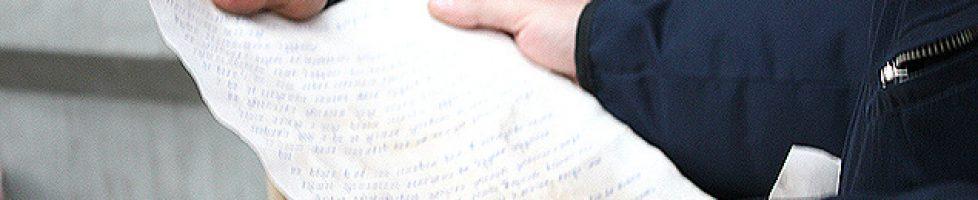 Письмо из прошлого, комсомольцам 2002 года посвящается.