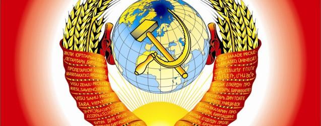 30.12 День Рождения СССР