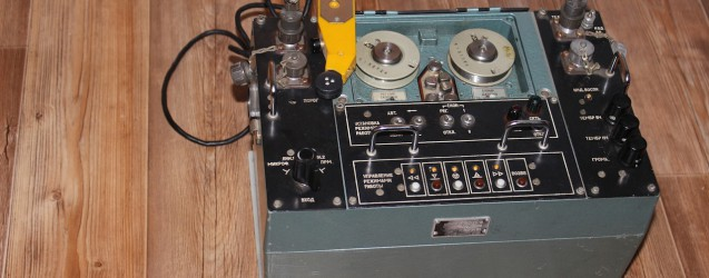 Магнитофон наземный П-504н