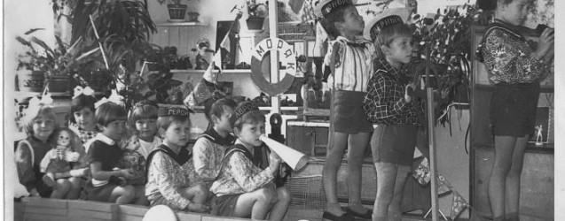 Привет из советского детсада!